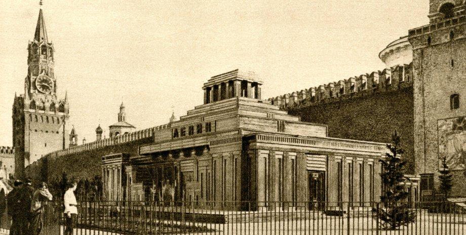 Второй мавзолей Ленина