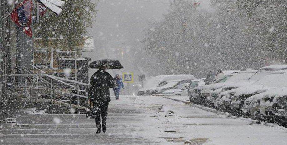 Фото: apostrophe.ua