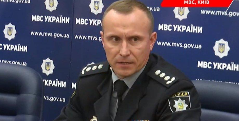 Андрей Небытов / Скриншот
