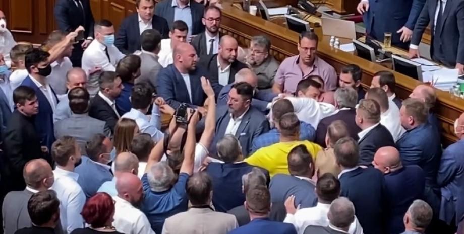 депутати, верховна рада, бійка, фото