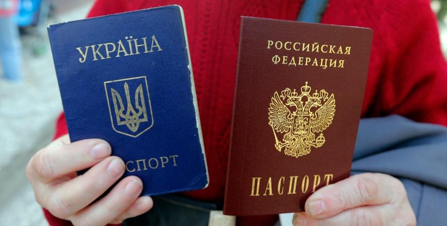 Паспорти Росії і України