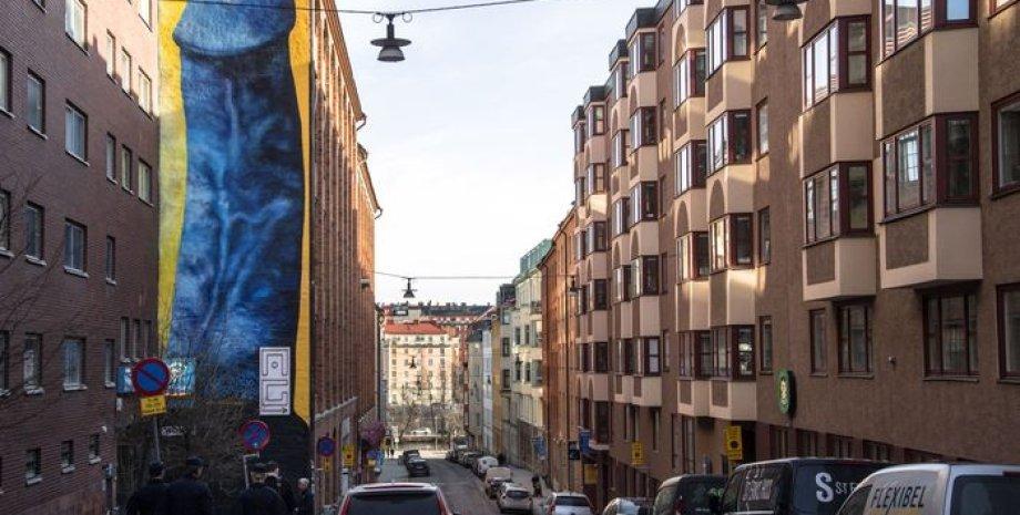 Фото: aftonbladet.se