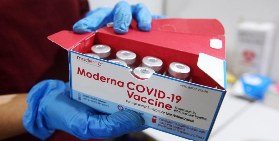 вакцина модерна у коробці