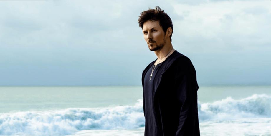 Павел Дуров, Telegram, день рождения