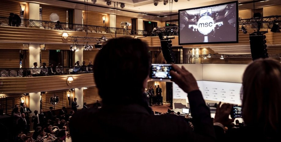Мюнхенская конференция / Фото: Twitter