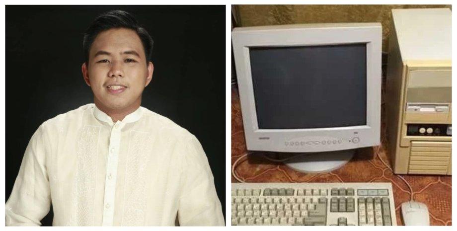 Компьютер Мен Диолола Лим, имя, филиппинец