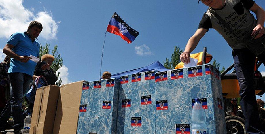 """Майский """"референдум"""" в Донбассе / Фото: ОстроВ"""