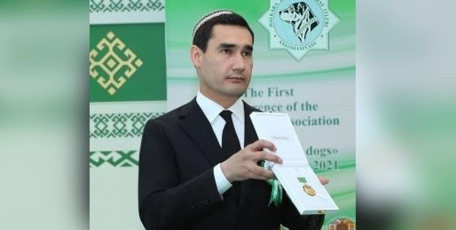 Сердар Бердымухамедов, туркменистан, собаковод, фото