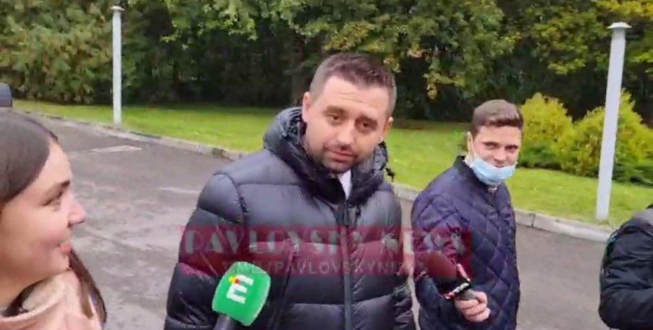Арахамія заявив, що відставку Разумкова НЕ будуть обговорювати в Трускавці