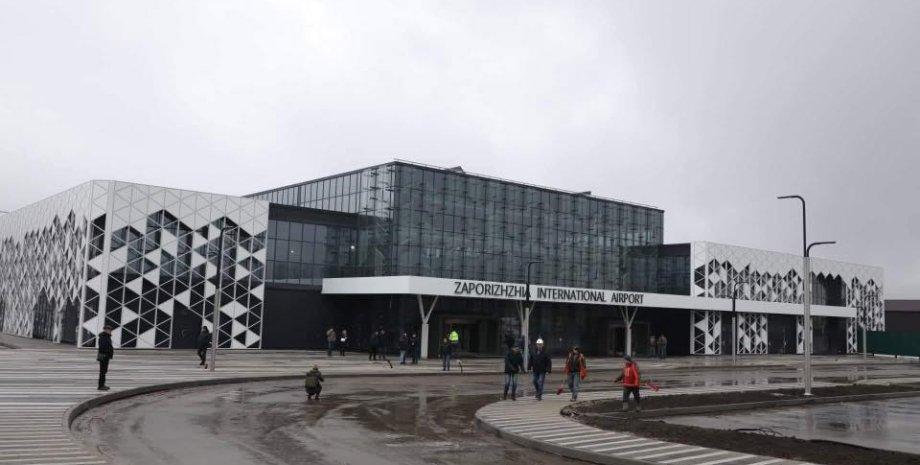 Аэропорт Запорожье / Фото: Запорожский горсовет