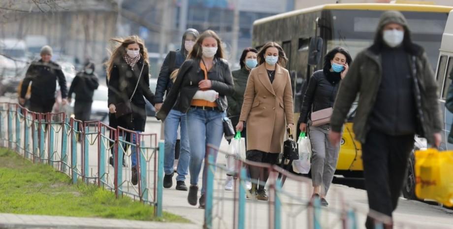 МОЗ, соціальна дистанція, маски, карантин, коронавірус