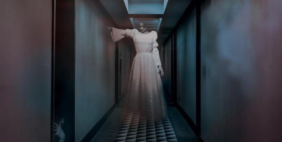призрак, паранормальное явление