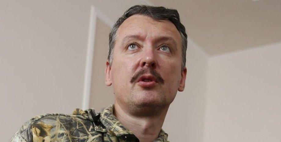 Игорь Гиркин / Фото: donpress.com