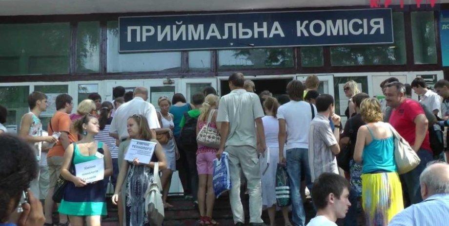Фото с сайта politeka.net