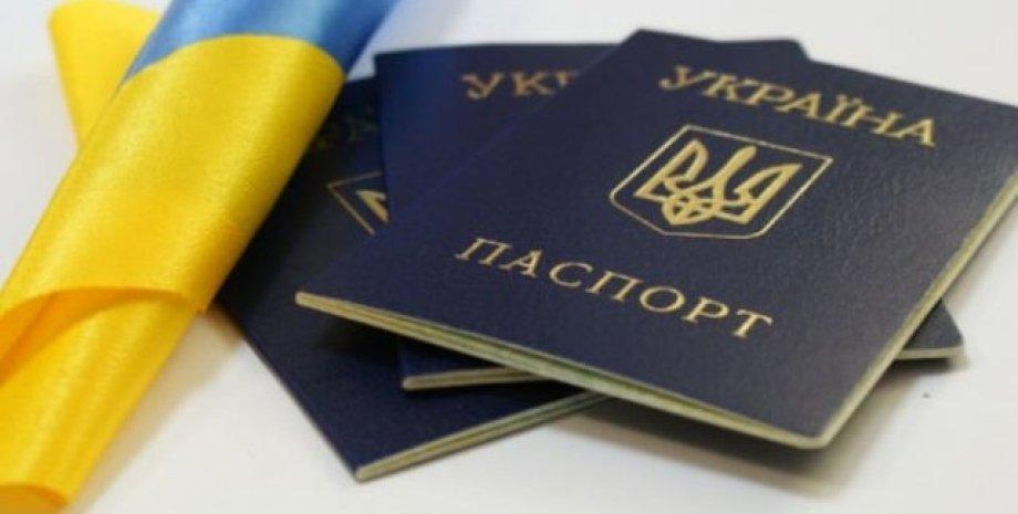 Фото: Интерфакс-Украина