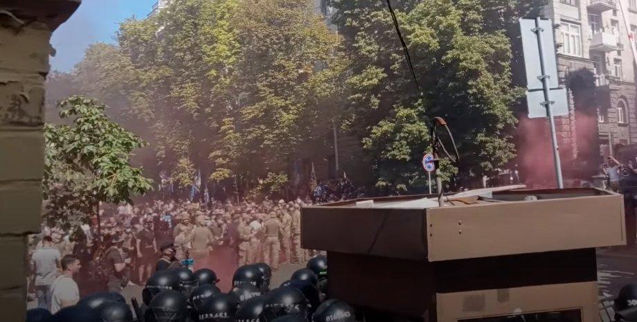 Нацкорпус, Банкова, поліція, протест