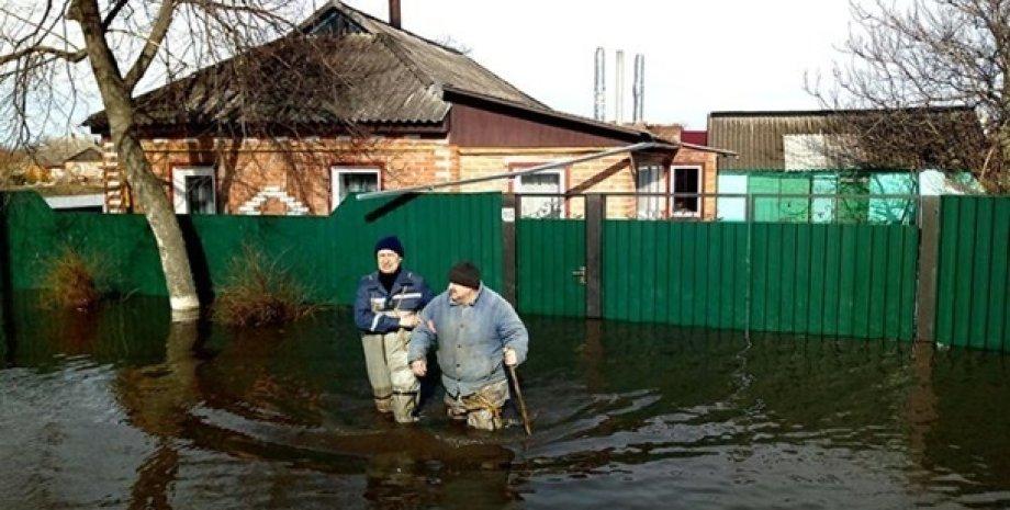 Фото: Пресс-служба ГСЧС Украины