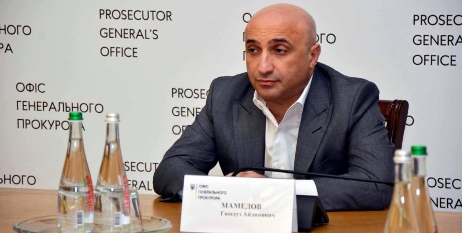 Гюндуз Мамедов, заступник генпрокурора Гюндуз Мамедов, відставка Гюндуз Мамедова
