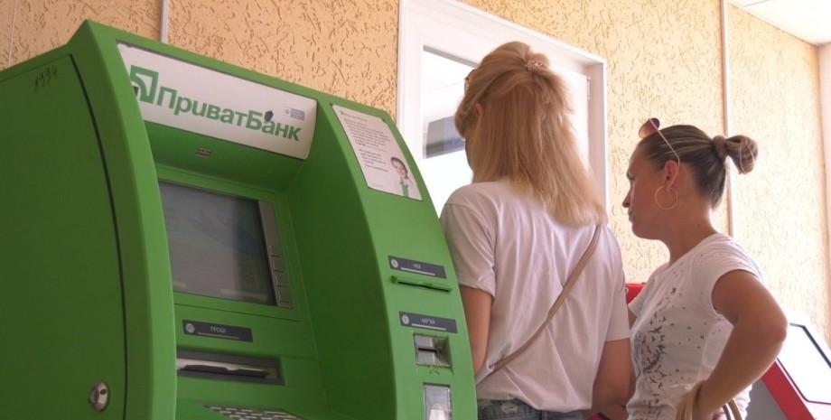 ПриватБанк, сбой, платежи, проблемы,
