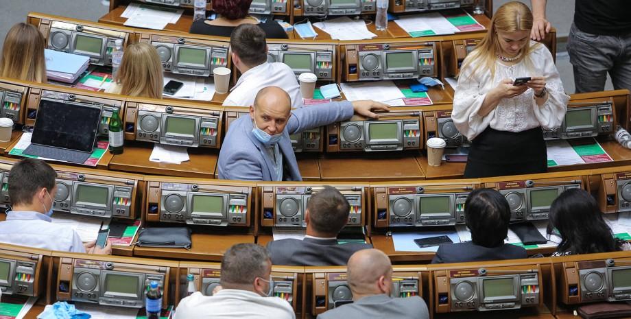 Рада отложила штрафы за непредоставление данных о бенефициарах