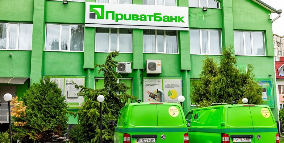 ПриватБанк сообщил об отключении сети банкоматов, терминалов и Приват24