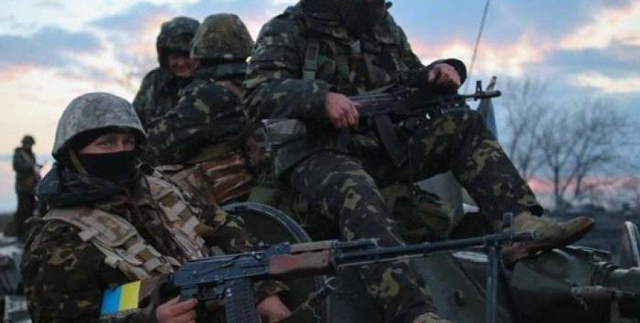 Бойцы АТО / Фото: uapress.info