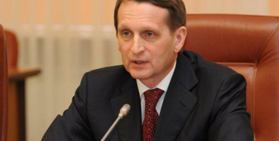 Спикер Госдумы РФ Сергей Нарышкин / Фото: УНИАН