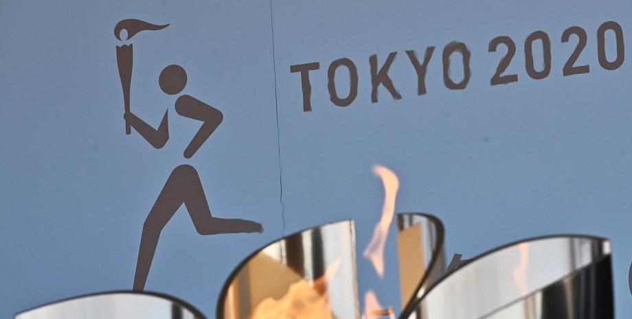 Олімпіада в Токіо 2020 року, літні олімпійські ігри