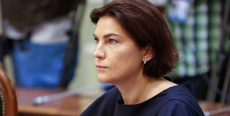 Ирина Венедиктова /Фото: пресс-служба Слуги народа/Facebook