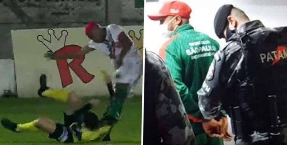Футболист побил судью