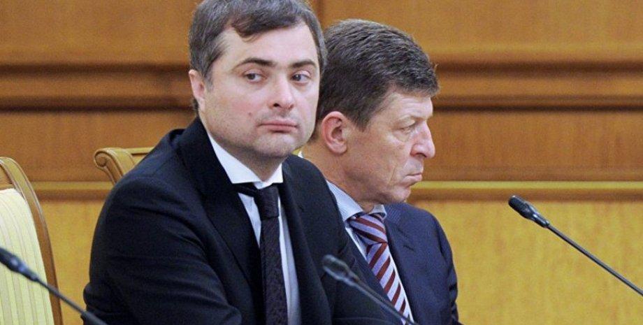 Владислав Сурков и Дмитрий Козак / Фото: rbc.ru