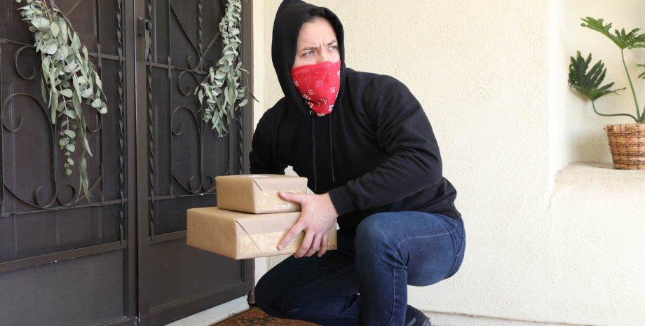 злодій, посилки, крадіжка