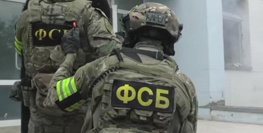 ФСБ, РФ, сотрудники, фото