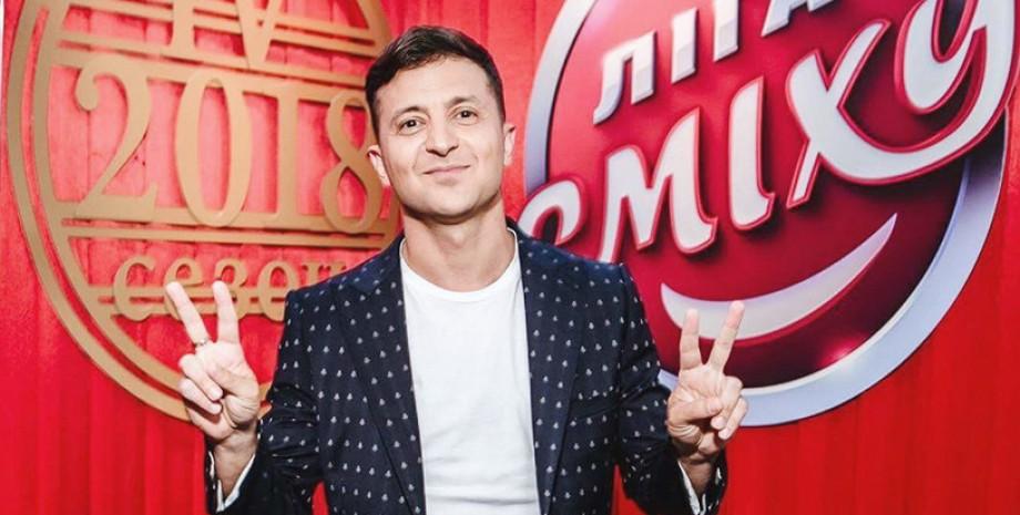 Владимир Зеленский, лига смеха, ведущий, комик