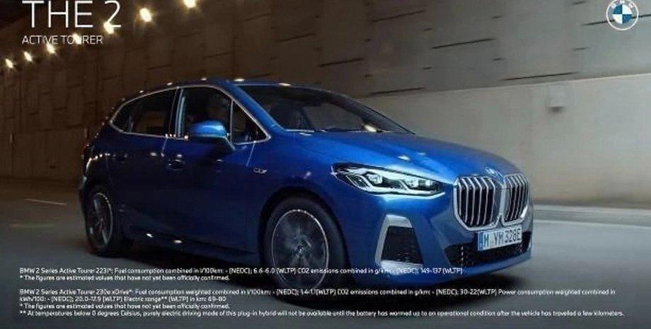 BMW 2 Series Active Tourer, BMW 2 Series, минивэн BMW, новый BMW 2 Series, новый BMW 2 Series Active Tourer