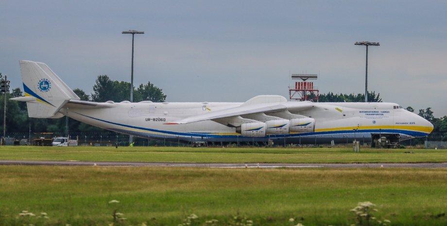 """Самолет Ан-225 """"Мрия"""", Великобритания"""