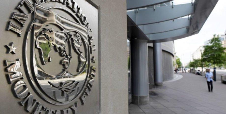 МВФ, прогноз, економіка