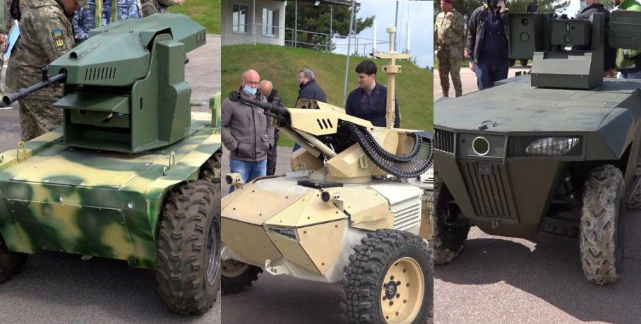 украинские дроны для десантников