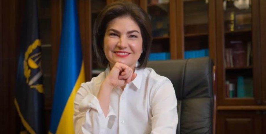 Ирина венедиктова, Уголовные дела, Хантер Байден, Геополитика, Генпрокуратура