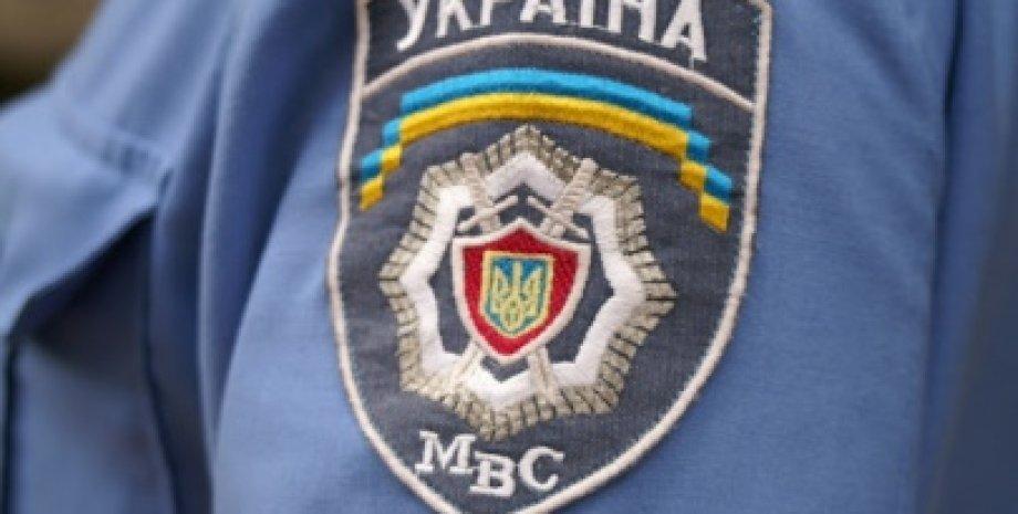 Шеврон МВД / Фото: Visti.ks.ua