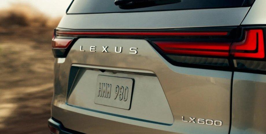 Lexus LX600, Lexus LX, новый Lexus LX, Lexus LX 2022, Toyota Land Cruiser 300