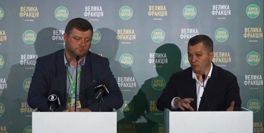 """В Трускавце """"слугам"""" представили план трансформации Украины на $277 млрд"""