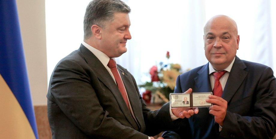 Петр Порошенко, Геннадий Москаль / Фото: Пресс-служба президента
