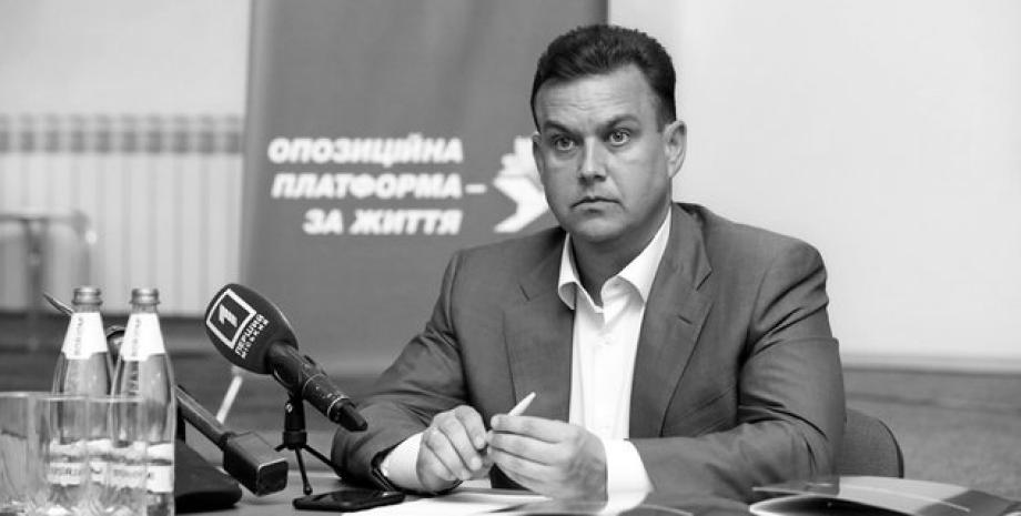 Мэр Кривого Рога Константин Павлов, ОПЗЖ