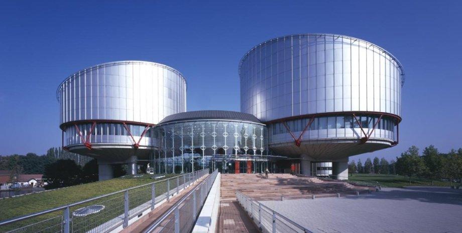 Фото: business-review.eu