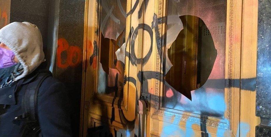 Сергей Стерненко, осуждение, ОП, акция протеста, вандалы, орден, изъятие