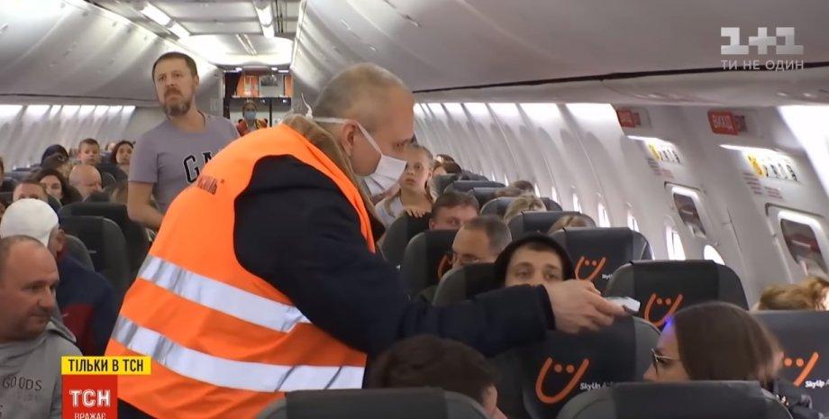 Проверка пассажиров из Китая / Скриншот: youtube.com/ТСН