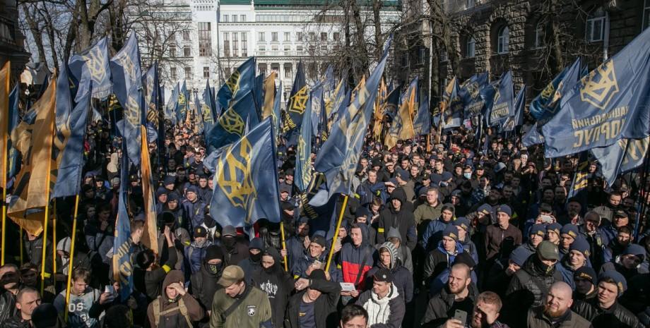 """""""Национальный корпус"""", митинг"""