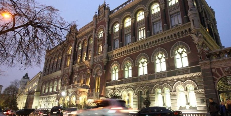 Здание Нацбанка / Фото: ukrafoto.com