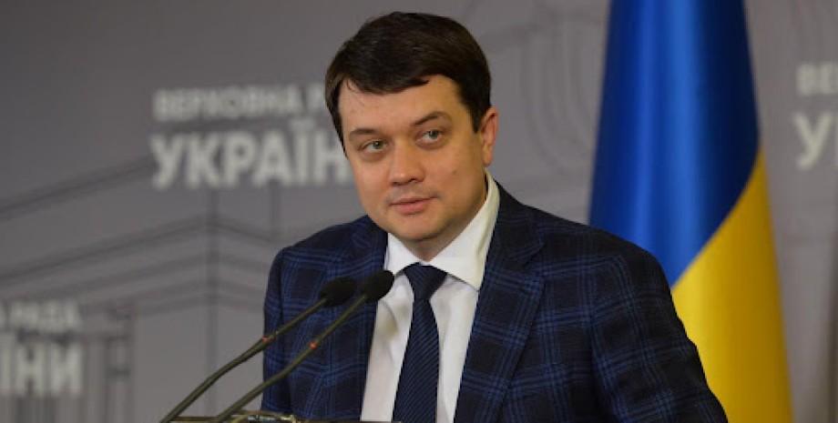 Дмитрий Разумков, Верховная Рада, коалиция